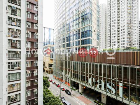 3 Bedroom Family Unit for Rent at (T-23) Hsia Kung Mansion On Kam Din Terrace Taikoo Shing (T-23) Hsia Kung Mansion On Kam Din Terrace Taikoo Shing((T-23) Hsia Kung Mansion On Kam Din Terrace Taikoo Shing)Rental Listings (Proway-LID182765R)_0