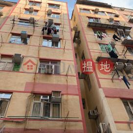 24 Shim Luen Street,To Kwa Wan, Kowloon