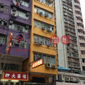 18 Fuk Tsun Street,Tai Kok Tsui, Kowloon