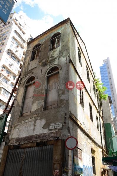 120 Wellington Street (120 Wellington Street) Central|搵地(OneDay)(1)