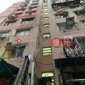26 Wing Yiu Street,To Kwa Wan, Kowloon
