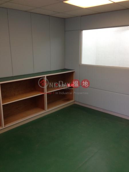 Goldfield Industrial Centre | Very High | Industrial Rental Listings, HK$ 13,000/ month