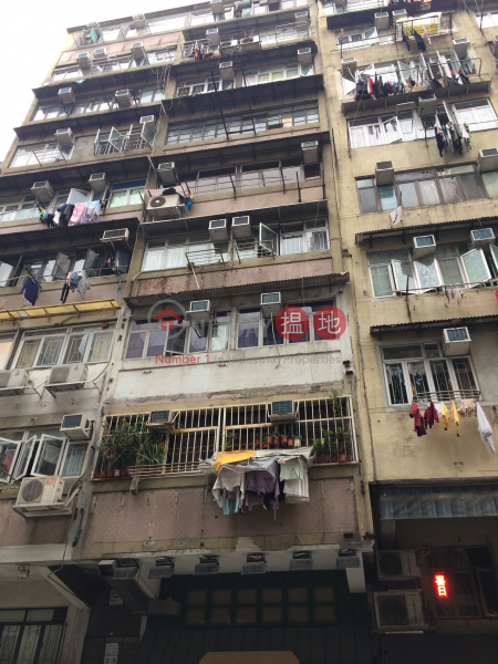 192 Tai Nan Street (192 Tai Nan Street) Sham Shui Po 搵地(OneDay)(1)