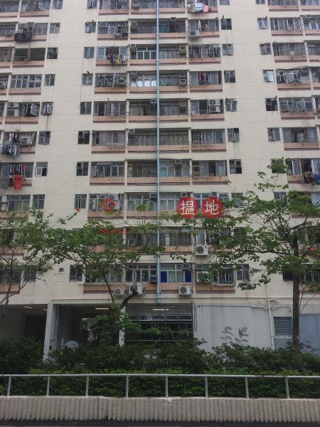 禾車村 欣和樓 (Wo Che Estate - Yan Wo House) 沙田|搵地(OneDay)(2)