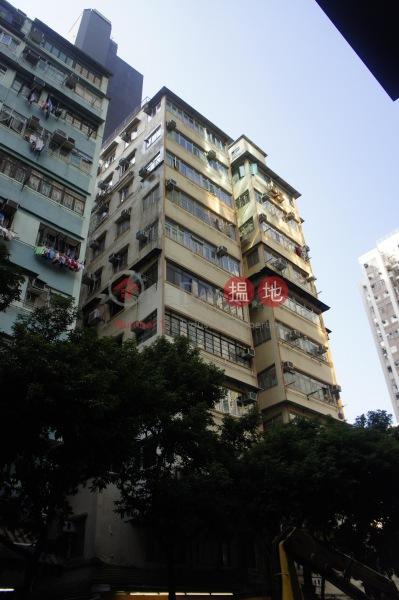 標準大廈 (Piu Chun Building) 西營盤|搵地(OneDay)(4)