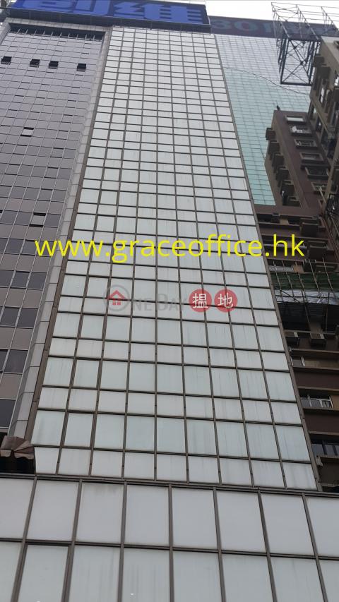 灣仔-生和大廈|灣仔區生和大廈(Sang Woo Building)出售樓盤 (KEVIN-5369238569)_0