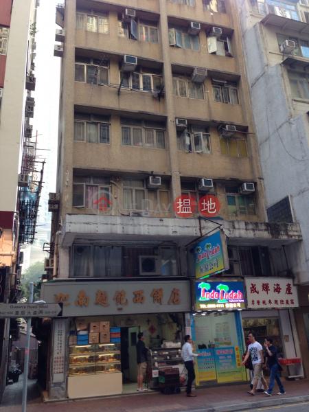 Hon Bong Building (Hon Bong Building) Shek Tong Tsui|搵地(OneDay)(3)