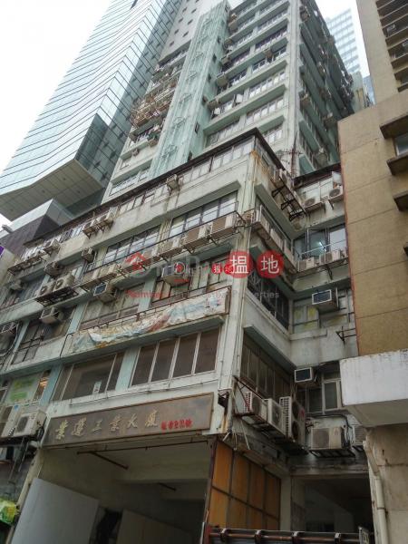 YIP WIN FTY BLDG, Yip Win Factory Building 業運工業大廈 Rental Listings | Kwun Tong District (lcpc7-06092)