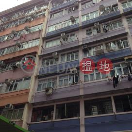 1013 Canton Road,Mong Kok, Kowloon