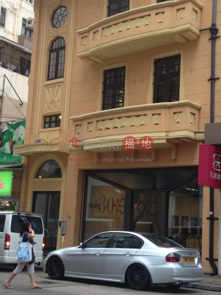 11 Yuk Sau Street (11 Yuk Sau Street) Happy Valley|搵地(OneDay)(2)