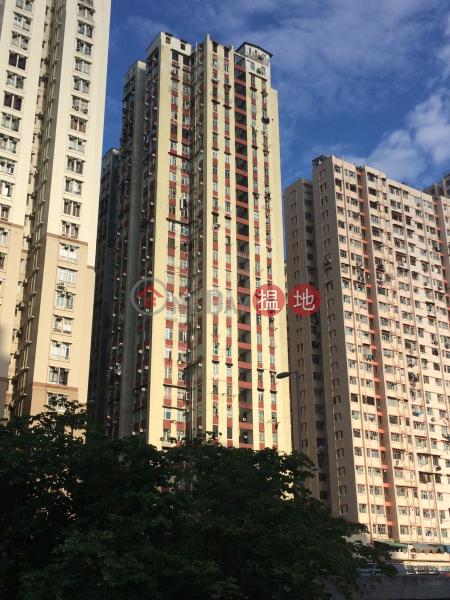 Block C Wang Kwong Building (Block C Wang Kwong Building) Ngau Tau Kok|搵地(OneDay)(1)