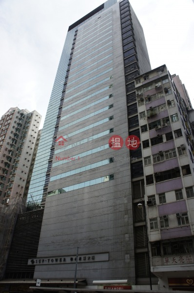 SUP Tower (SUP Tower) Causeway Bay|搵地(OneDay)(2)