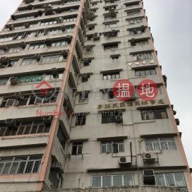 Cheung Shing Building|長勝大廈