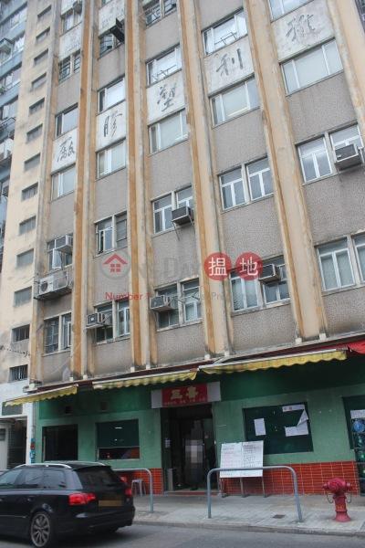 雙喜工業大廈 (Sheung Hei Factory Building) 新蒲崗|搵地(OneDay)(2)