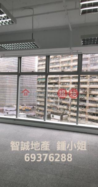 葵涌 匯城集團大廈 超級筍盤放租 即租即用|403-413青山公路葵涌段 | 葵青-香港出租|HK$ 18,000/ 月