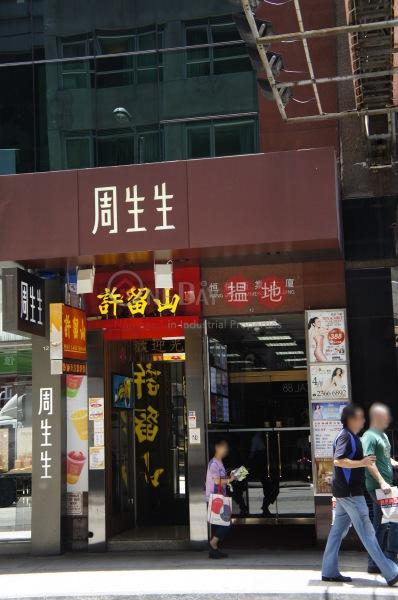 恆信商業大廈 (Hang Shun Commercial Building) 尖沙咀 搵地(OneDay)(3)