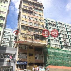 Yau Hing Building|友興大廈
