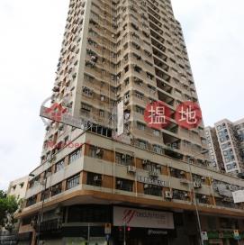 Mee Tak Building|美德大廈