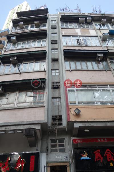 107-109 Shau Kei Wan Main Street East (107-109 Shau Kei Wan Main Street East) Shau Kei Wan|搵地(OneDay)(3)