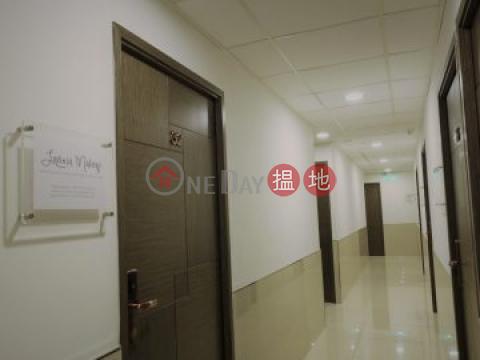 免佣 觀塘工作室 商務中心 (包寬頻,電話線,接待處服務)|官塘工業中心(Kwun Tong Industrial Centre)出租樓盤 (68829-3520306202)_0