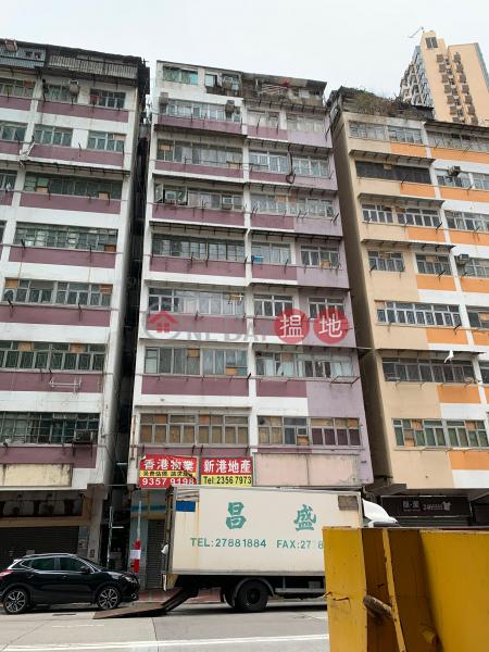 13 Bailey Street (13 Bailey Street) Hung Hom|搵地(OneDay)(1)