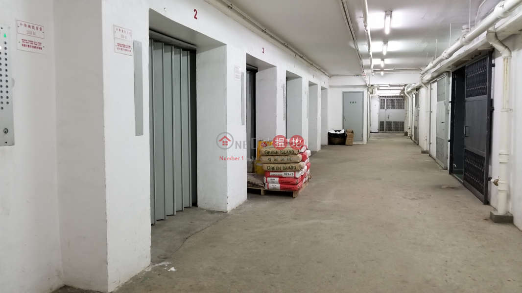 Koon Wo Industrial Building, Koon Wo Industrial Building 冠和工業大廈 Rental Listings | Kwai Tsing District (TINNY-0826741224)