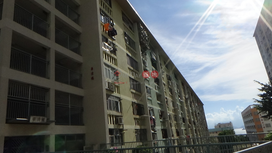 Wah Ching House (Wah Ching House) Pok Fu Lam|搵地(OneDay)(2)