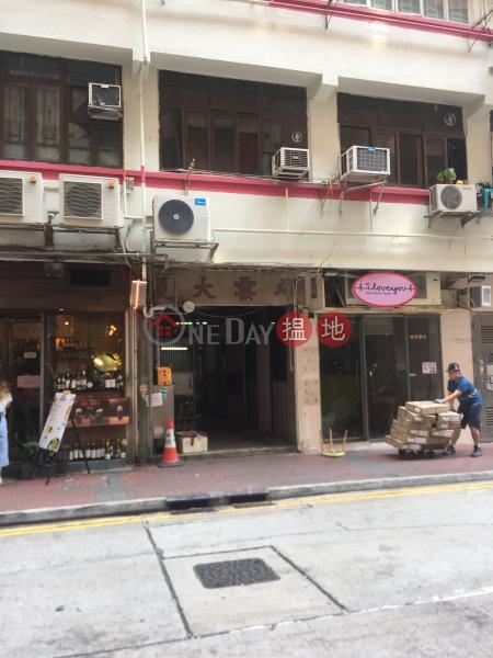 Haven Court (Haven Court) Causeway Bay|搵地(OneDay)(4)