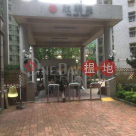 Yan Ming Court, Yan Kuk House Block E,Tseung Kwan O, New Territories
