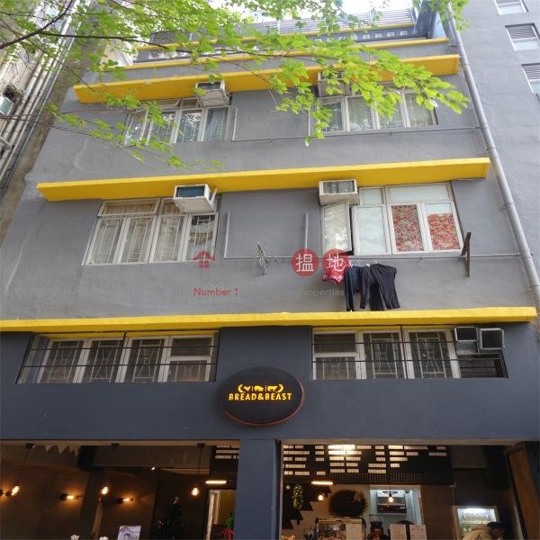 1-3 Swatow Street (1-3 Swatow Street) Wan Chai|搵地(OneDay)(2)