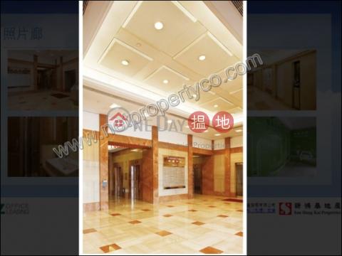 Office block in Wan Chai Hong Kong. Wan Chai DistrictHarbour Centre(Harbour Centre)Rental Listings (A057347)_0