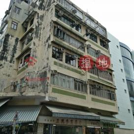 80-80A Ap Lei Chau Main St,Ap Lei Chau, Hong Kong Island