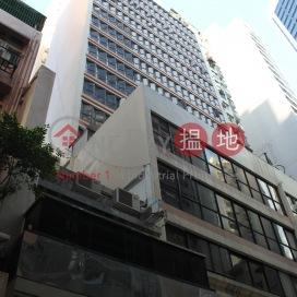 永德商業中心,上環, 香港島