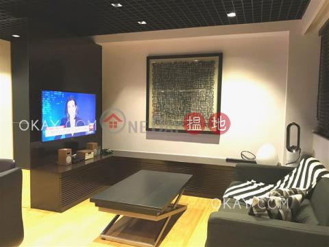 Generous 1 bedroom in Mid-levels West | Rental|Sung Tak Mansion(Sung Tak Mansion)Rental Listings (OKAY-R71180)_0