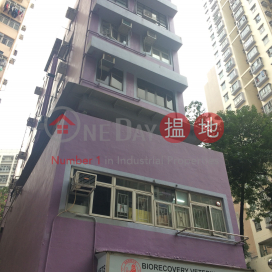Fook On Building,Sai Ying Pun, Hong Kong Island