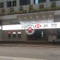 中保集團大廈 (China Insurance Group Building) 中區德輔道中141號|- 搵地(OneDay)(2)
