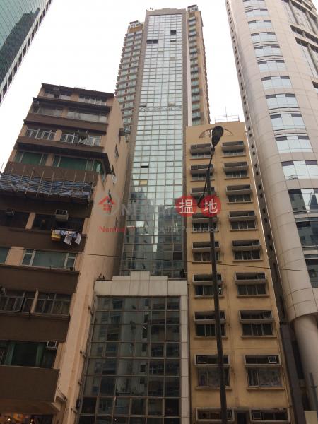 Morrison Commercial Building (Morrison Commercial Building) Wan Chai|搵地(OneDay)(1)