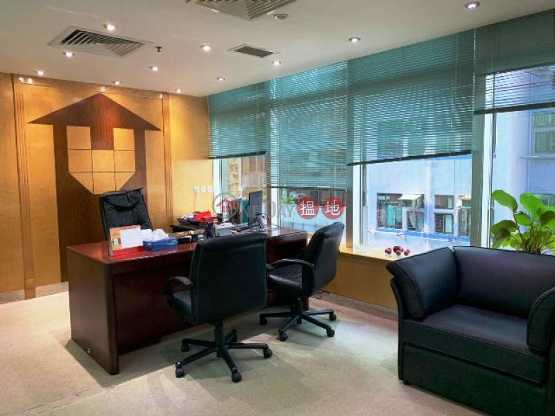 Property Search Hong Kong | OneDay | Office / Commercial Property | Rental Listings Seaview high floor office in Chinaweal Center for letting