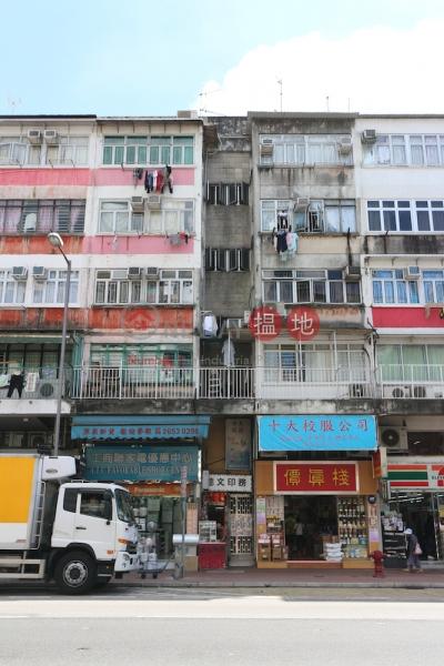 91 Kwong Fuk Road (91 Kwong Fuk Road) Tai Po|搵地(OneDay)(1)