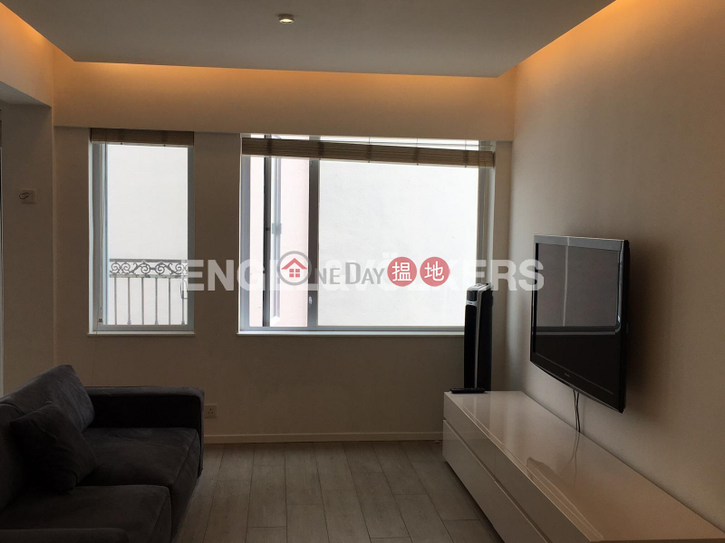 Property Search Hong Kong   OneDay   Residential Rental Listings 2 Bedroom Flat for Rent in Causeway Bay