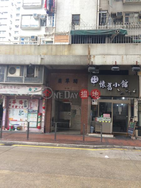 翡翠閣 (Jade Court) 佐敦|搵地(OneDay)(1)