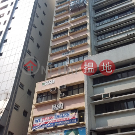 Kam Shek Commercial Building,Mong Kok, Kowloon