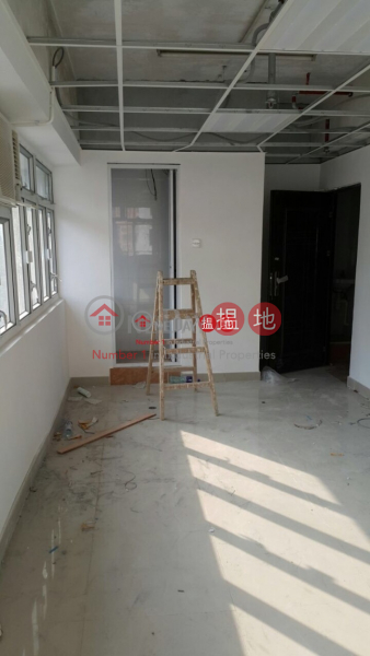 So Tao Centre, Very High Industrial | Rental Listings HK$ 4,600/ month