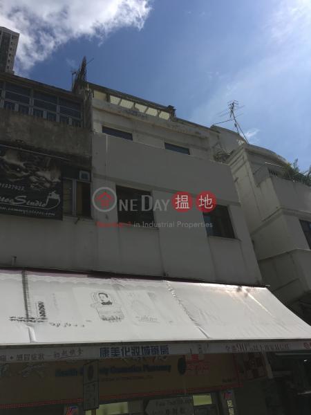 阜財街69號 (69 Fau Tsoi Street) 元朗 搵地(OneDay)(1)
