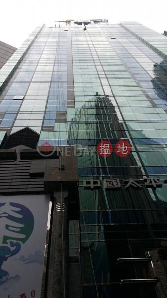 TEL 98755238 灣仔區中國太平大廈一期(China Taiping Tower 1)出租樓盤 (KEVIN-8507300175)