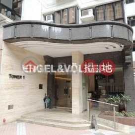 4 Bedroom Luxury Flat for Sale in Mid Levels West|Elegant Terrace(Elegant Terrace)Sales Listings (EVHK88658)_0