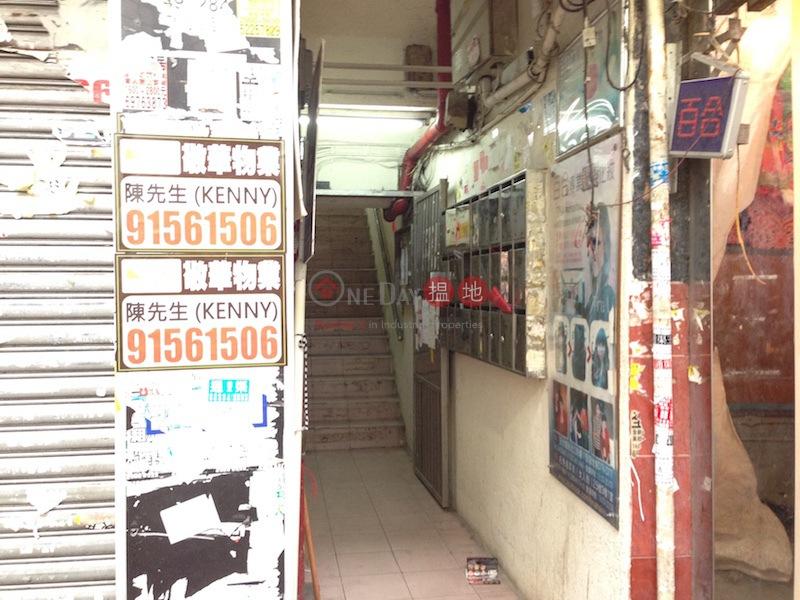 25-27 Tung Choi Street (25-27 Tung Choi Street) Mong Kok 搵地(OneDay)(1)