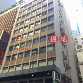 陸佑行,中環, 香港島