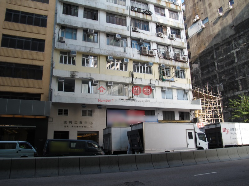 Mow Hing Industrial Building (Mow Hing Industrial Building) Kwun Tong|搵地(OneDay)(3)