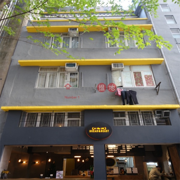 1-3 Swatow Street (1-3 Swatow Street) Wan Chai|搵地(OneDay)(4)